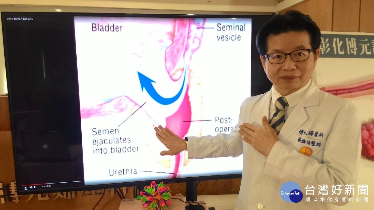糖尿病引起逆行性射精致不孕 醫師尿中撈精救「生機」