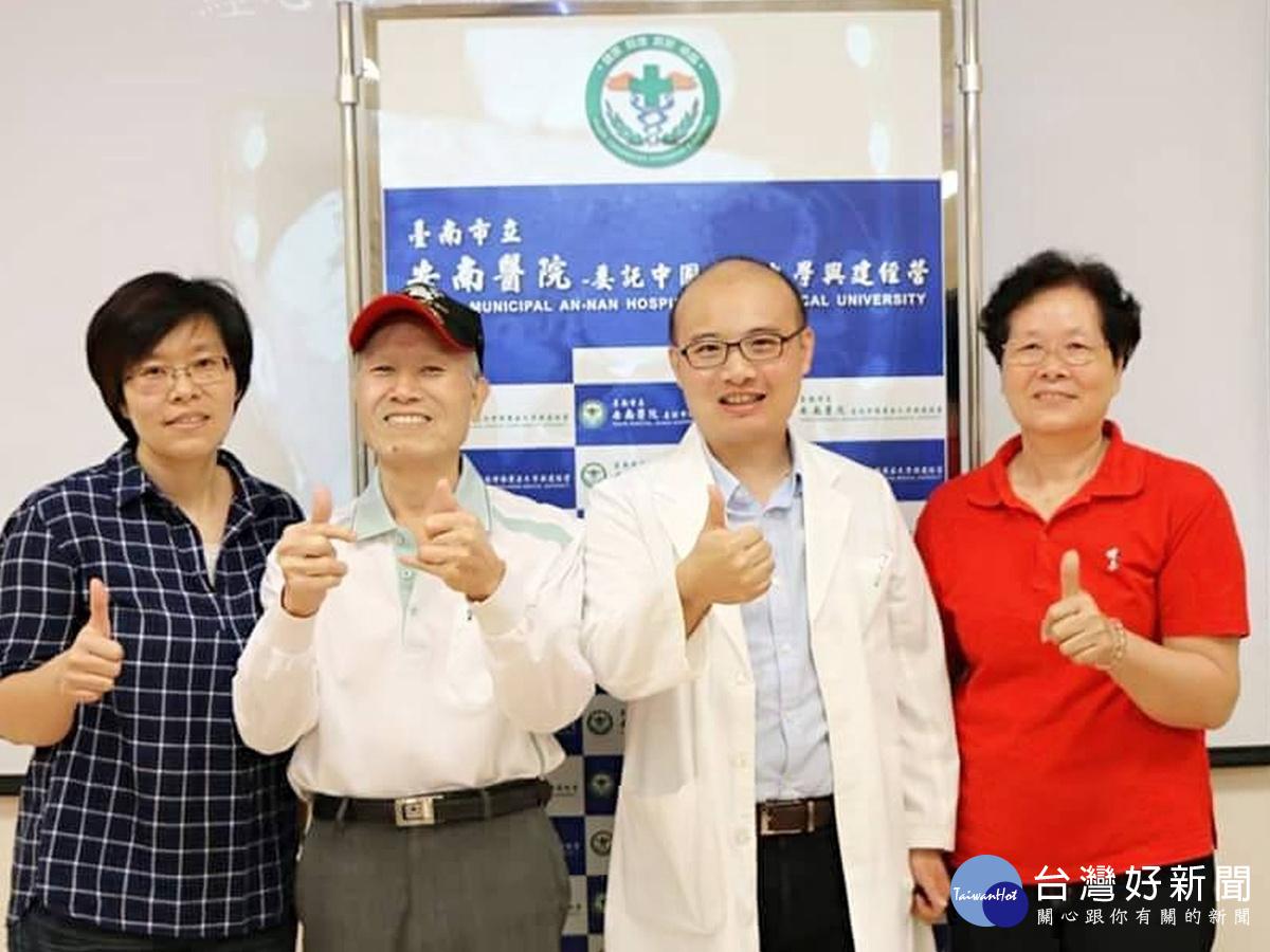 肝動脈化學灌注整合性治療 嚴重肝癌病人治療新福音