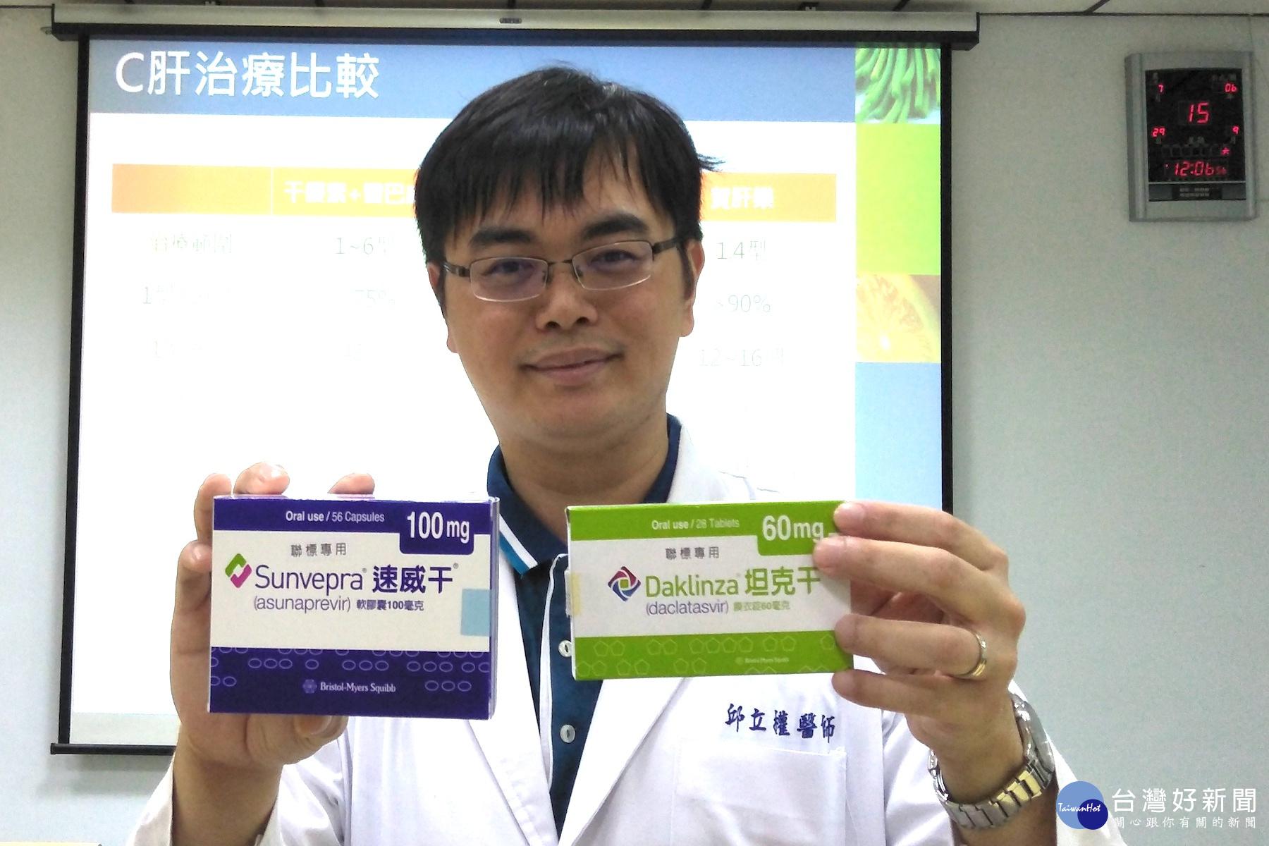 C肝帶原者 醫師:2~24%病患20年內可能肝硬化