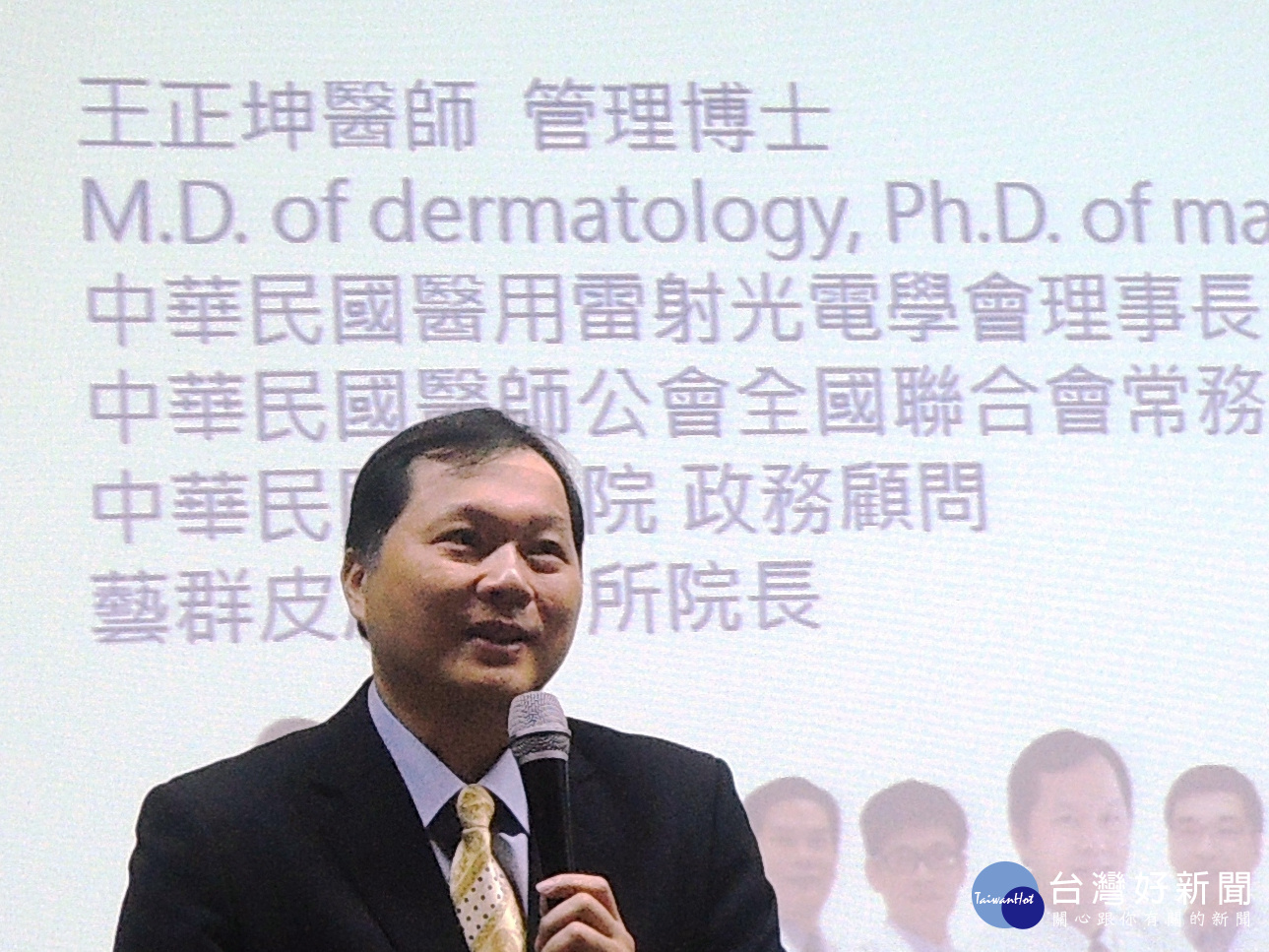 夏日皮膚癌與醫美風險 皮膚科王正坤醫師文化中心開講