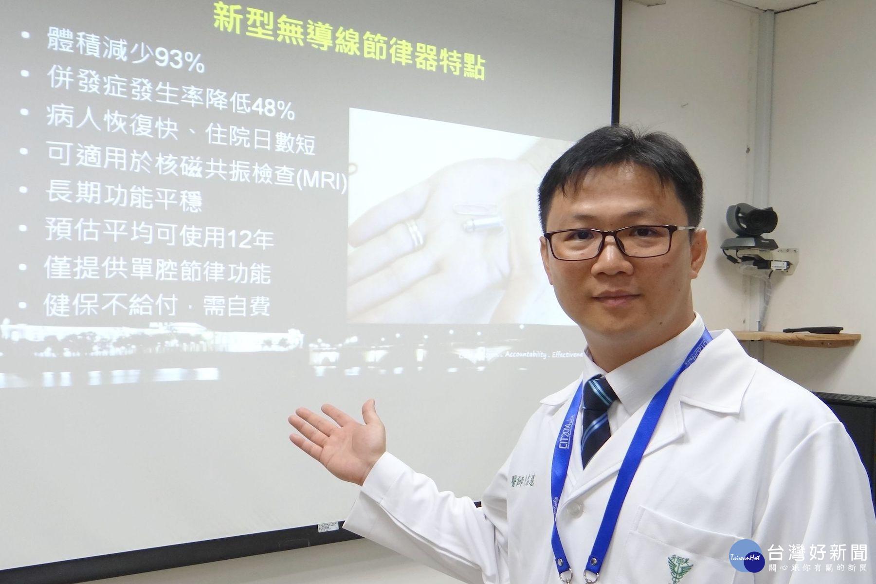 保心臟節律器功能正常 盡量離手機超過15公分卡安全
