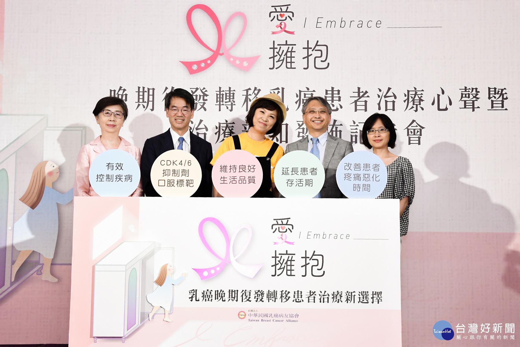 HER2陰性乳癌復發轉移 口服標靶新藥延命