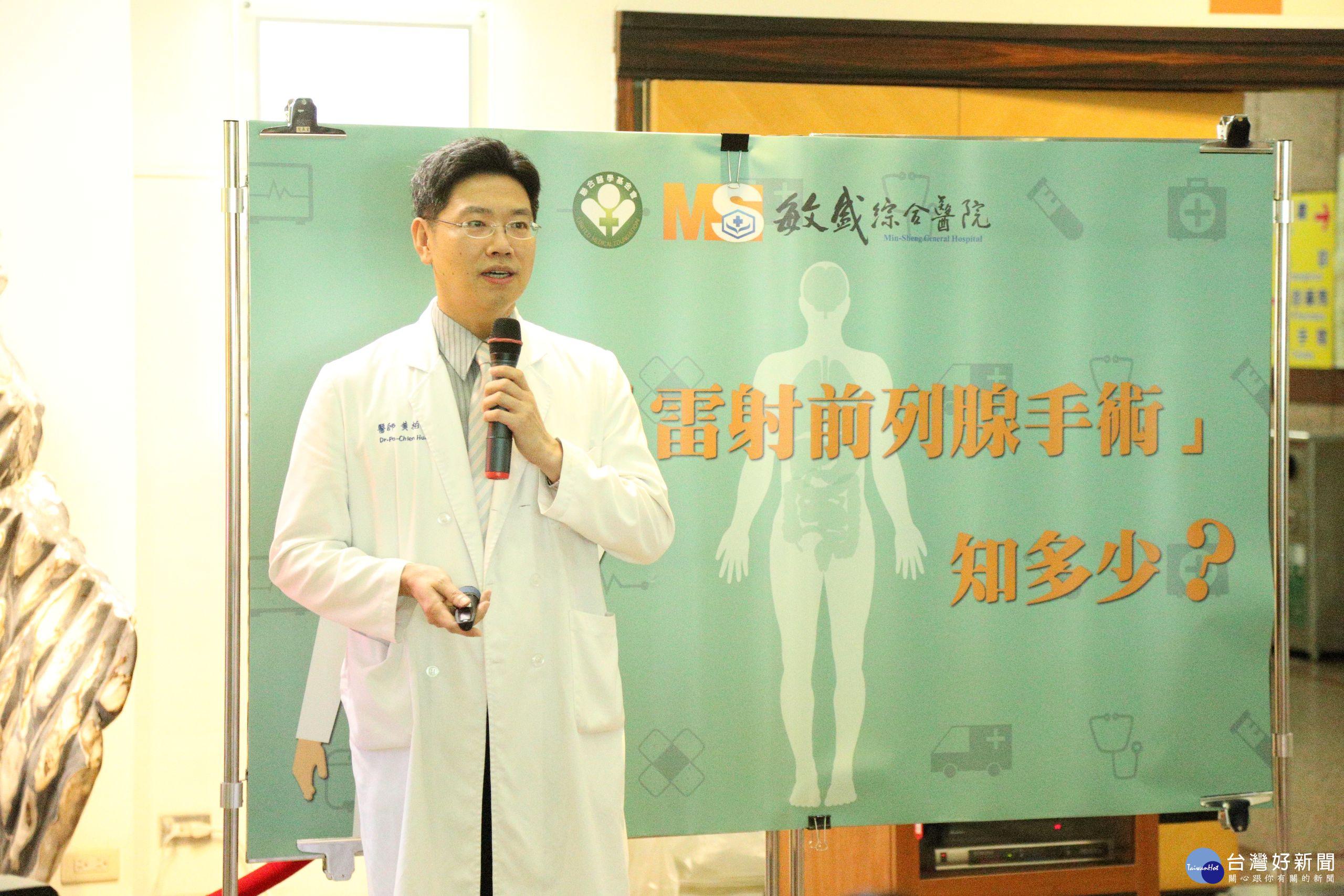 前列腺肥大男性長壽病 手術解決排尿問題