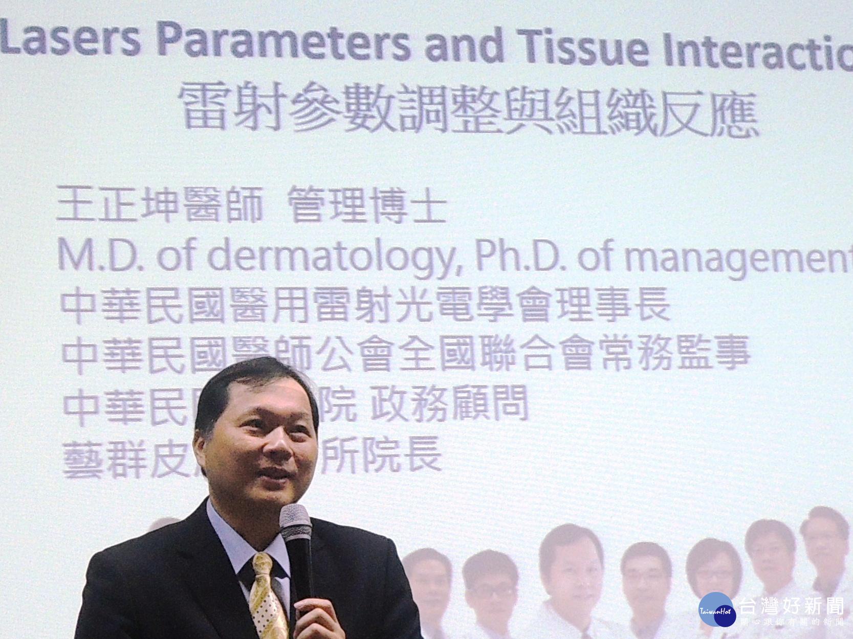 「雙波脈衝光治療青春痘與血管」 醫學美容學術研討會登場