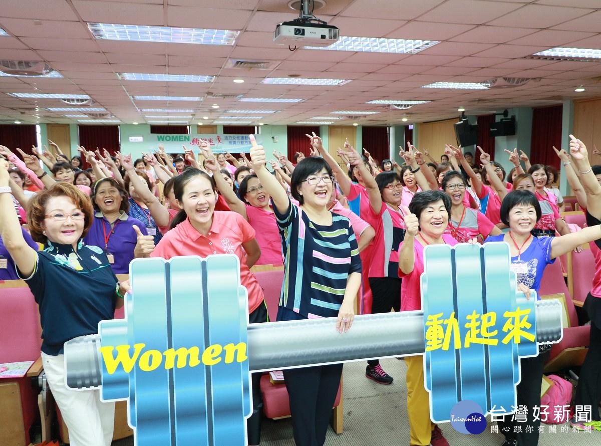 培力營培訓推廣 新北鼓勵婦女養成規律運動習慣