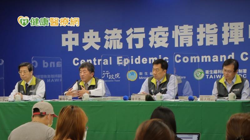 尚餘20萬劑! 50-64歲者恢復公費流感疫苗接種