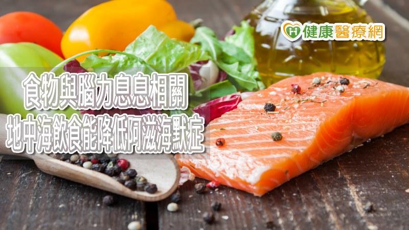 飲食如何優化大腦? 醫學會提供這些補腦建議_慢性食物過敏檢測