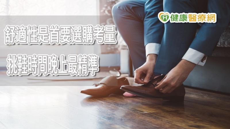挑鞋日夜差異大 注意這幾點,讓腳趾彎曲不再來_紫錐花,紫錐菊
