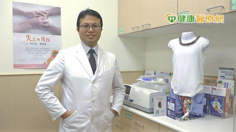 新冠疫情免群聚 腹膜透析在家洗!雲端醫療很方便_愛滋篩檢