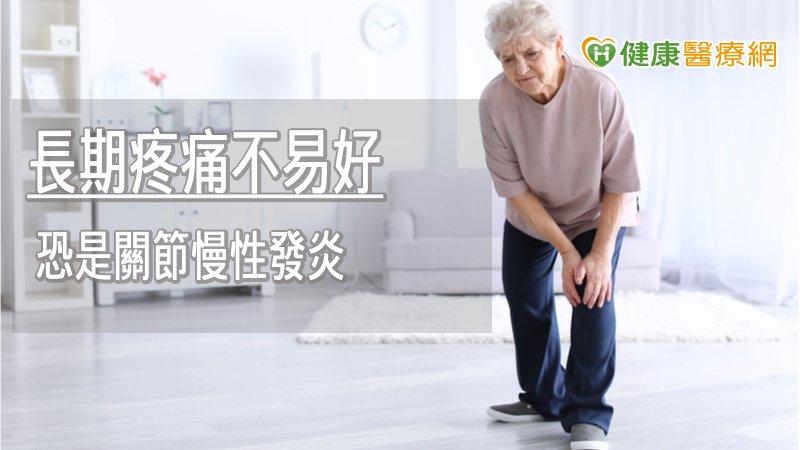 7 旬婦關節疼痛達9分,不吃藥無法睡! 新式止痛技術介入好轉_紫錐花,紫錐菊