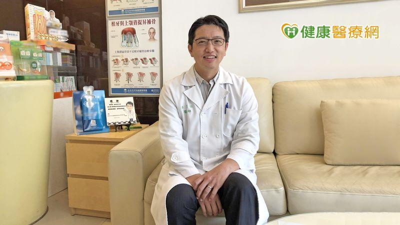 醫:缺牙母湯拖太久 選擇MIT植體骨整合更友善_菜花
