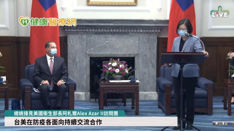 美國公衛部長阿札爾訪台 取經肯定台灣模式_隱適美_隱適美
