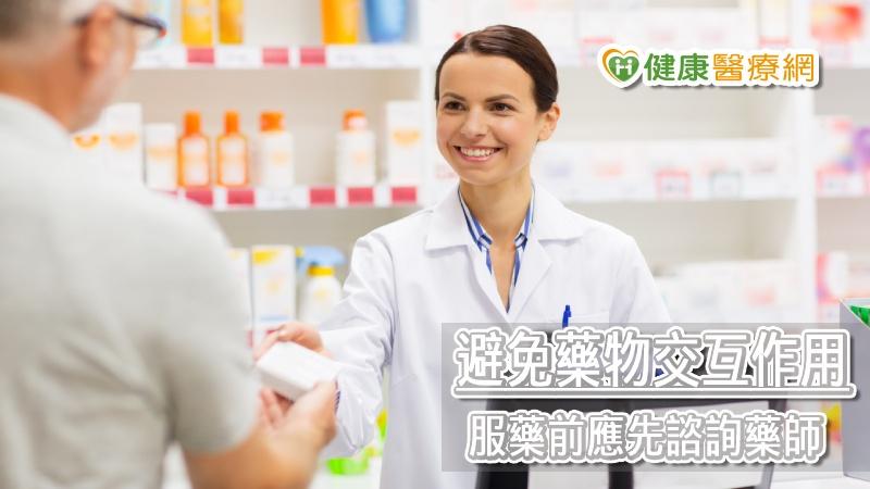 中藥西藥台藥都是藥 向藥師諮詢最安心_紫錐花萃取