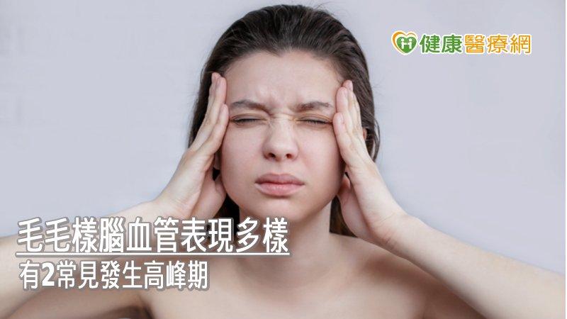 26歲女頭痛就醫驚中風! 當心是這個原因引起的_露齦笑矯正,牙齦外露矯正