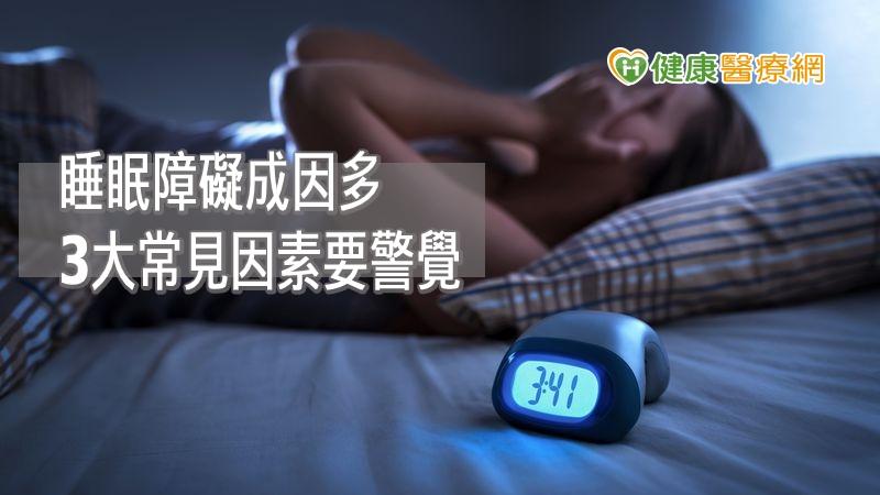 又失眠了好痛苦! 醫師教你戰勝睡眠障礙_菜花