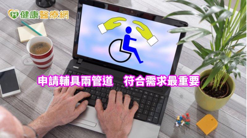 中風造成偏癱 職能治療師教選輪椅生活更輕省_Emsella G動椅