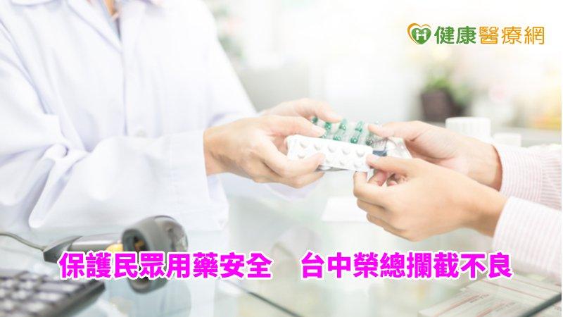 服藥後出現這六大徵兆 恐是藥物不良反應_牙冠增長術
