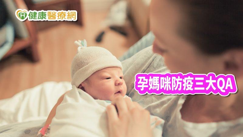 孕媽咪防疫須知 面對新型冠狀病毒的三大QA_隱形矯正