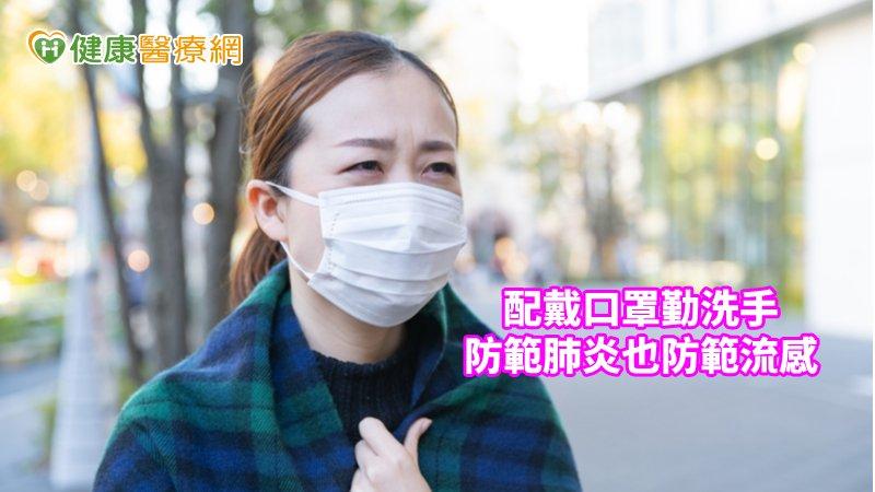 流感為何會奪命? 7大高危險族群宜提高警覺_隱形矯正