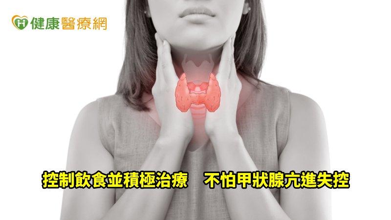 治療甲狀腺亢易變胖 掌握飲食原則是關鍵_頭型矯正