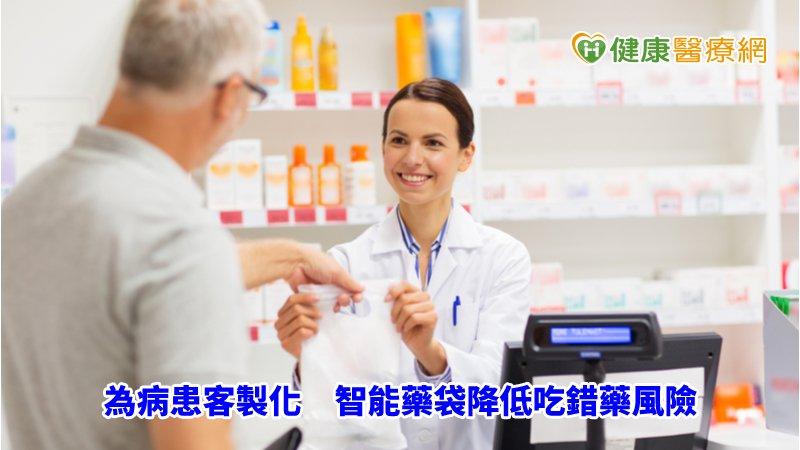 不怕再吃錯藥 高醫提供智能藥袋 _紫錐花
