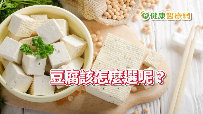 吃豆腐有學問 關鍵5問大破解!_多囊性卵巢症候群
