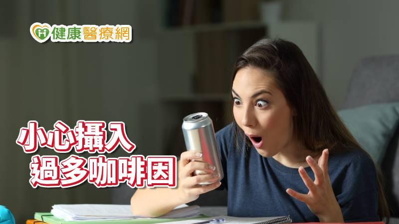 愛喝能量飲料 「這個」攝入過多健康拉警報_酒糟皮膚炎
