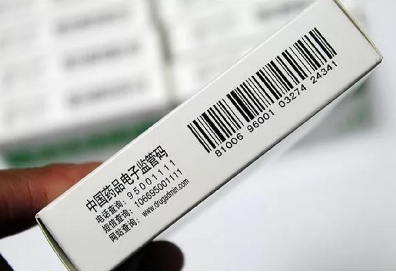 藥盒上的條形碼不管用了?鑒別藥品真偽有絕招