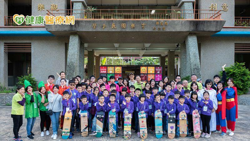 台灣拜耳前進小學 用行動落實永續發展目標