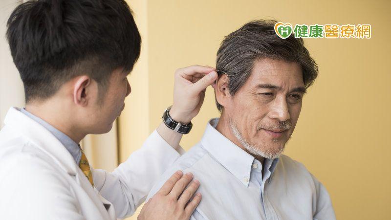 想戴助聽器卻擔心價格? 聽力師全面分析_皰疹
