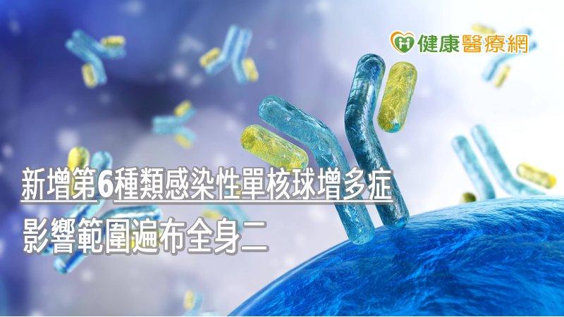 免疫球蛋白G4相關性疾病增1類 易與惡性疾病混淆_奇瑞斯