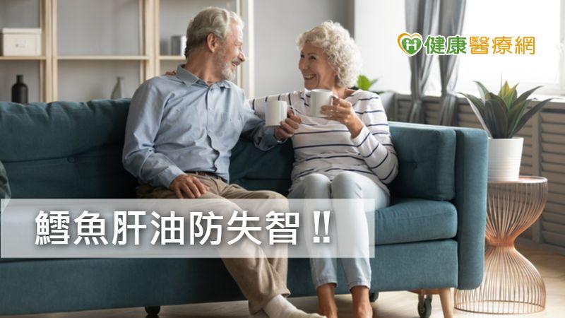 鱈魚肝油防失智 醫師建議服用時間點_Emsella G動椅