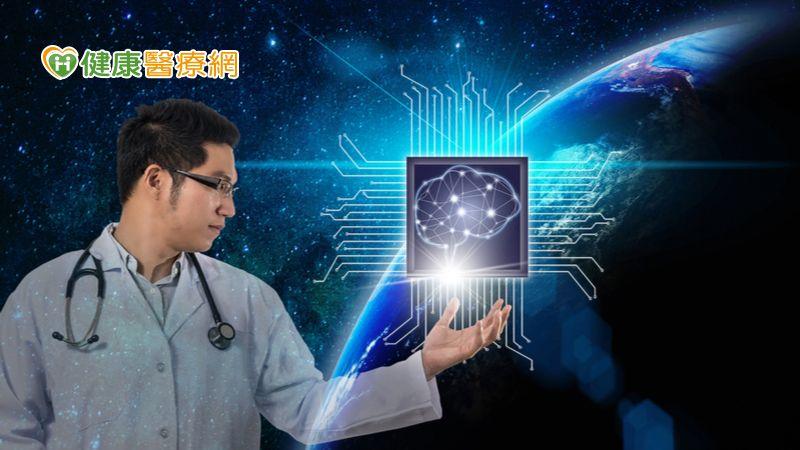 AI超強! 讓檢疫更精準又快速的「胸腔X光偵測系統」_花賜康