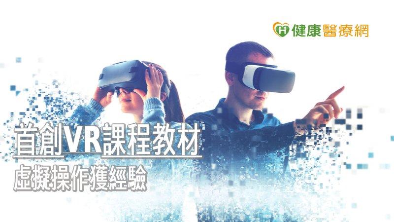 新手醫護照護新冠肺炎病人 北榮首創VR打造擬真戰場_露齦笑矯正,牙齦外露矯正