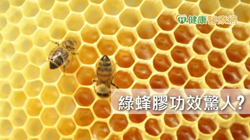 綠蜂膠功效驚人? 台灣權威籲認明專利與正品_板橋牙齒矯正