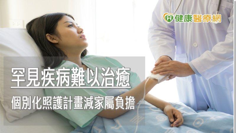 南台灣罕病友您辛苦了! 高醫:讓我們一起來照顧您_酒糟皮膚炎