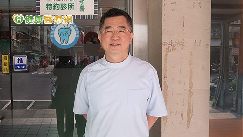 七旬老翁無「齒」「礙」生活 植牙治療重拾生活品質_兒童保健食品