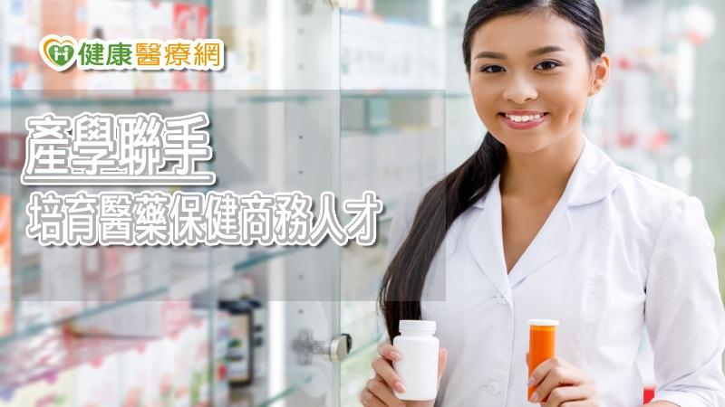 新生醫專與醫藥企業聯手 打造醫藥保健商務人才_菜花
