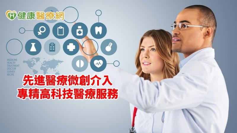 安南醫院七年有成 特色醫療獲獎無數_菜花