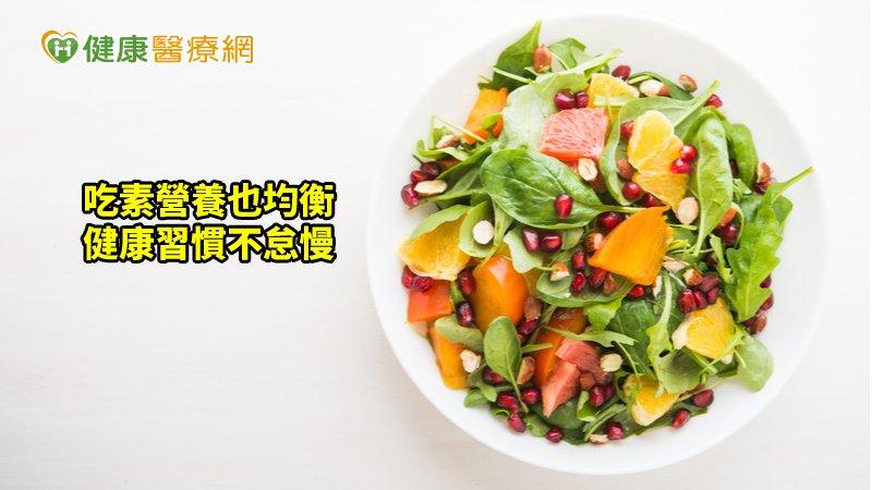 吃的簡單更安心 這樣吃兼具營養又活化身心_提升免疫力