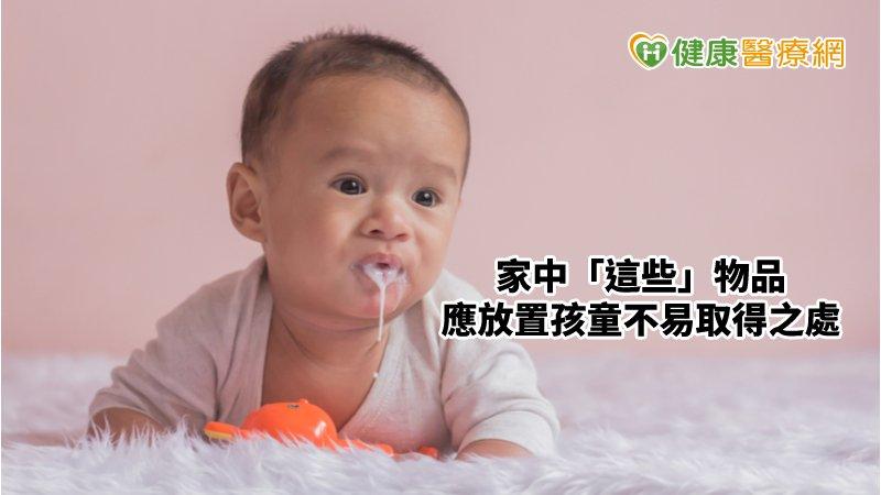 1歲童誤吞水晶球險喪命! 家中這些物品也都超危險_酒糟皮膚炎