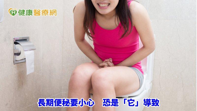長期便秘要小心 恐是腸道外長腫瘤導致_台北中醫減重