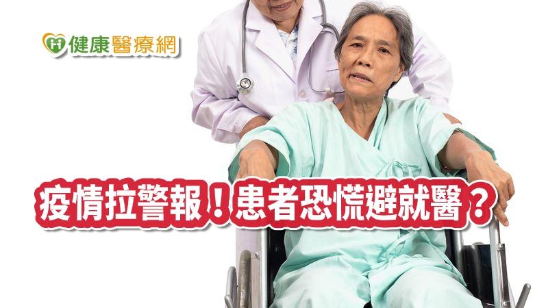 天冷心血管疾病增3成 勿因武漢肺炎避就醫與領藥_頭型