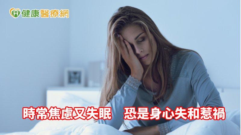 時常焦慮又失眠 身心失和靠茶飲調和_菜花